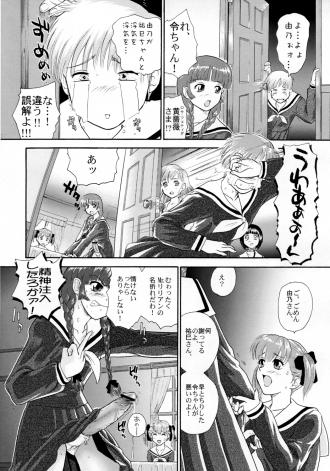 Futanari b/w drawing - Shemales Hentai