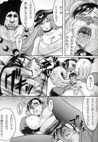 Futanari sex dream