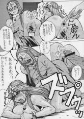 Shemale sexy comics - Futanari Shemale drawing