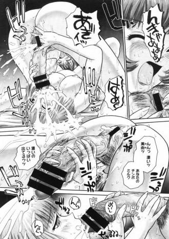 Shemale manga