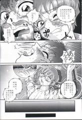 Manga shemale - Futanari manga